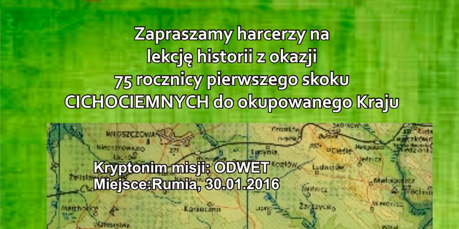 Zaproszenie na lekcję historii